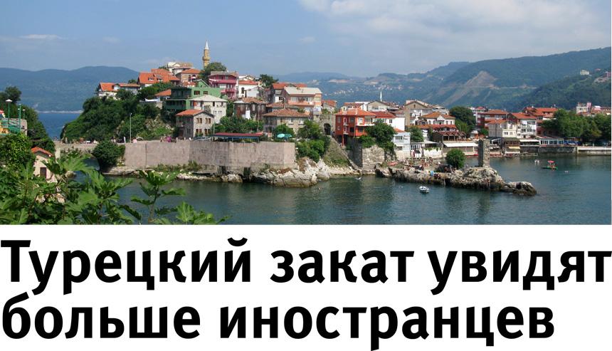 Купить дом в турции недорого без посредников у моря с фото